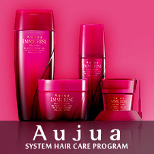 AUJUA|SYSTEM HAIR CARE PROGRAM