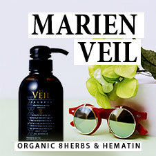 MARIEN VEIL|ORGANIC HAIR CARE