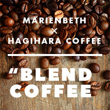ROASTED COFFEE|HAGIHARA COFFEE×Marian Beth