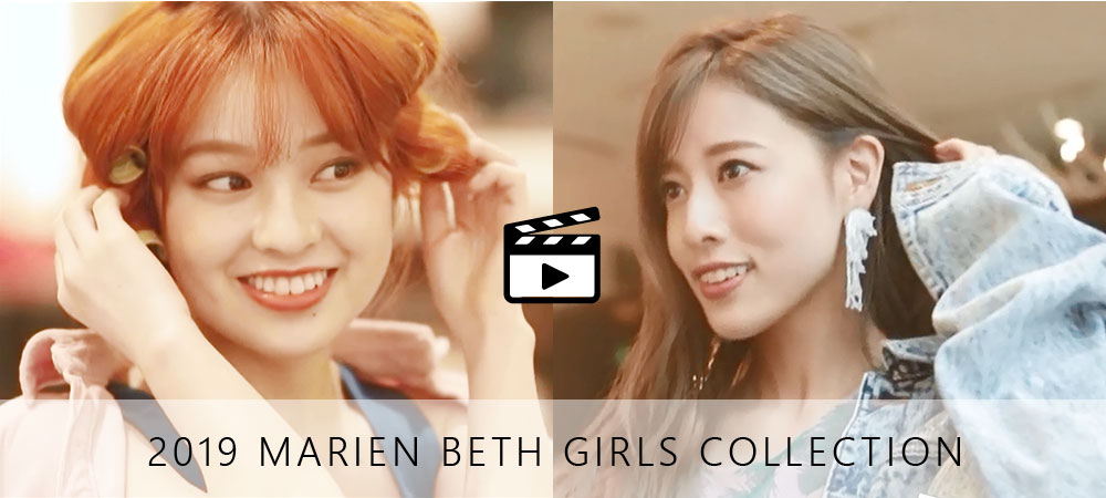 2019 MARIEN BETH GIRLS COLLECTION