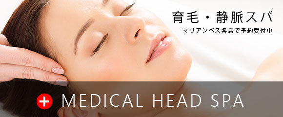 MEDICAL HEAD SPA